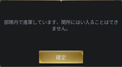 天地の如く 虎牢関4