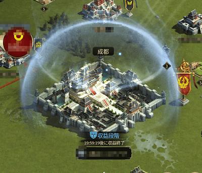 天地の如く 名城2