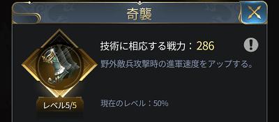 黄巾撃滅4