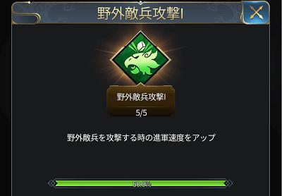 黄巾撃滅5
