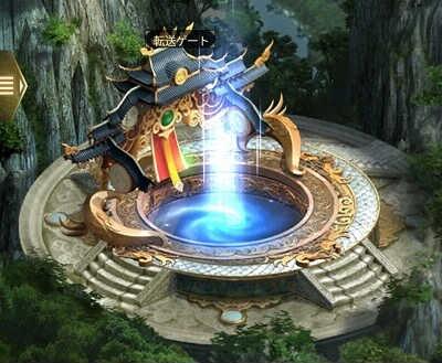 天地の如く 神獣祭壇6